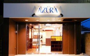 AZURA経堂